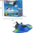 RC: High-Speed Mini Submarine - mini ponorka